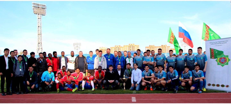 В г.Астрахани состоялся турнир «Кубок Консульства Туркменистана по футболу»